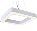 Vertis led light suppliers in uae
